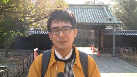 Atsushi Nozawa